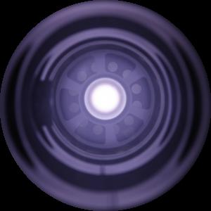 RFQ-COOLER_Lighting element